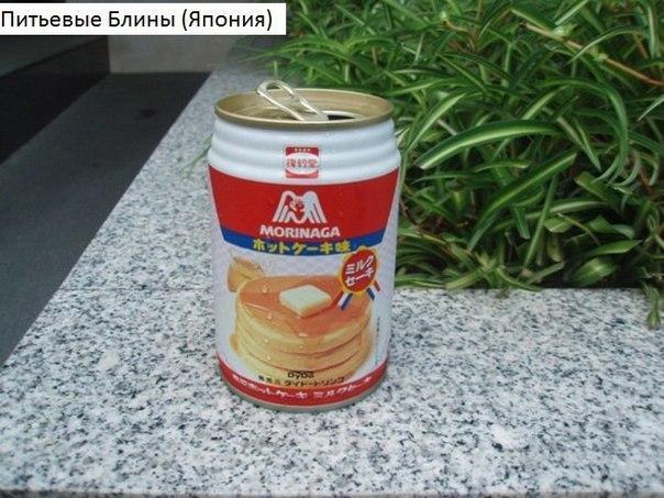 Странные продукты