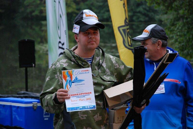 Джиг-пари 2013, приз за самую крупную отпущенную рыбу