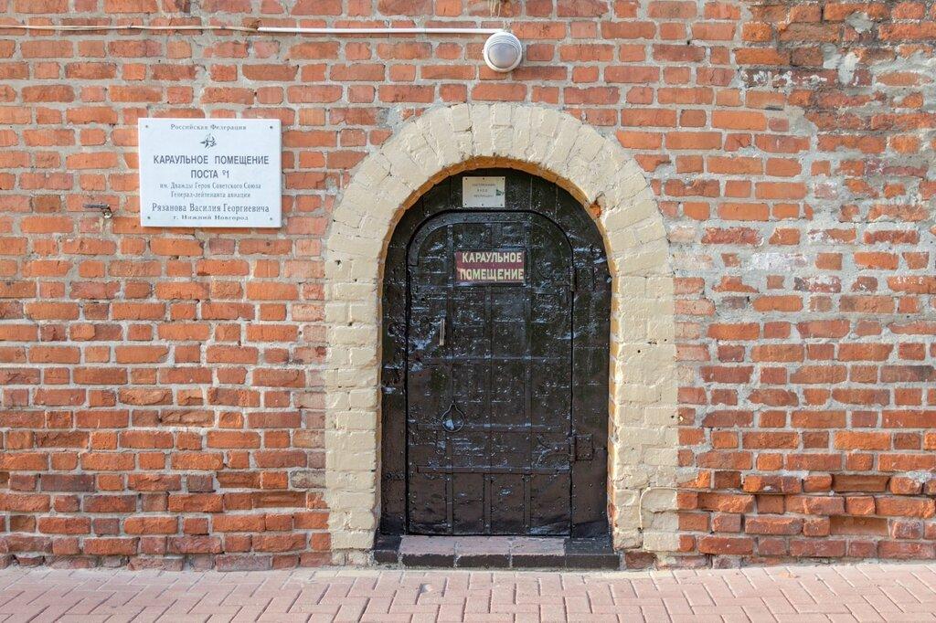 Дверь в караульное помещение, Нижегородский кремль