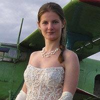 Миронова Евгения Валерьевна