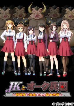 хентай 2013, хентай лета 2013, сиськи, забирайте, можно и в тюрьму, cуккубы, школьницы,Furyou ni Hamerarete Jusei Suru Kyonyuu Okaa-san: The Animation, Nuki Doki! Tenshi to Akuma no Sakusei Battle, M Okui: Last Order,Rin x Sen + Ran -> Sem Cross Mix: Haru Urara, Uragiri to Zetsubou no Kisetsu-hen,Koikishi PurelyKiss The Animation, JK to Orc Heidan: Aku Buta Oni ni Ryougyaku Sareta Seijo Gakuen