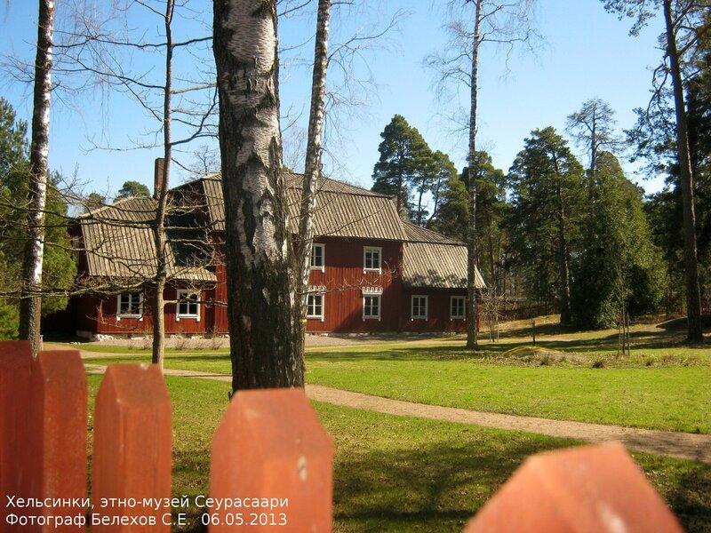 Хельсинки, музей