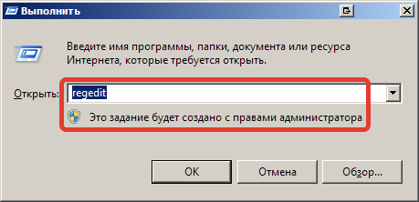 Как удалить навязчивый сайт smartinf.ru, если ничего не помогает
