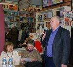 Поэт Борис Комиссаров