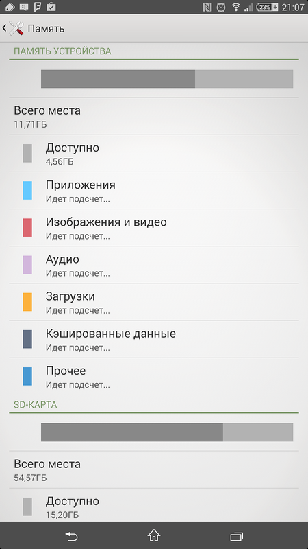 Screenshot_2014-08-31-21-07-30.png