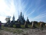 Ландшафтный парк  в селе Буки, Киевской обл.