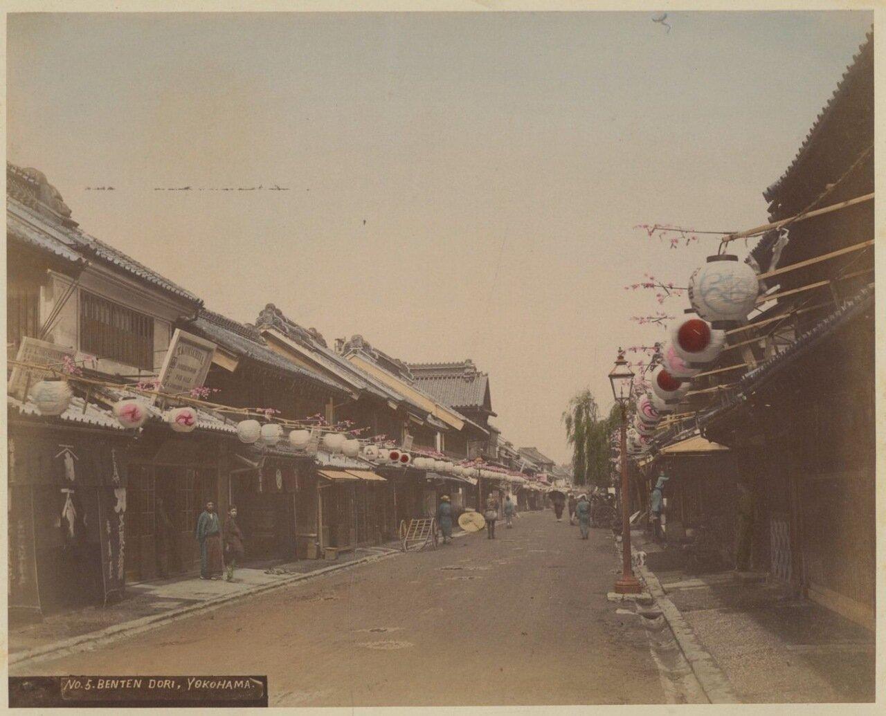 Иокогама. Район Бэнтэн-дори