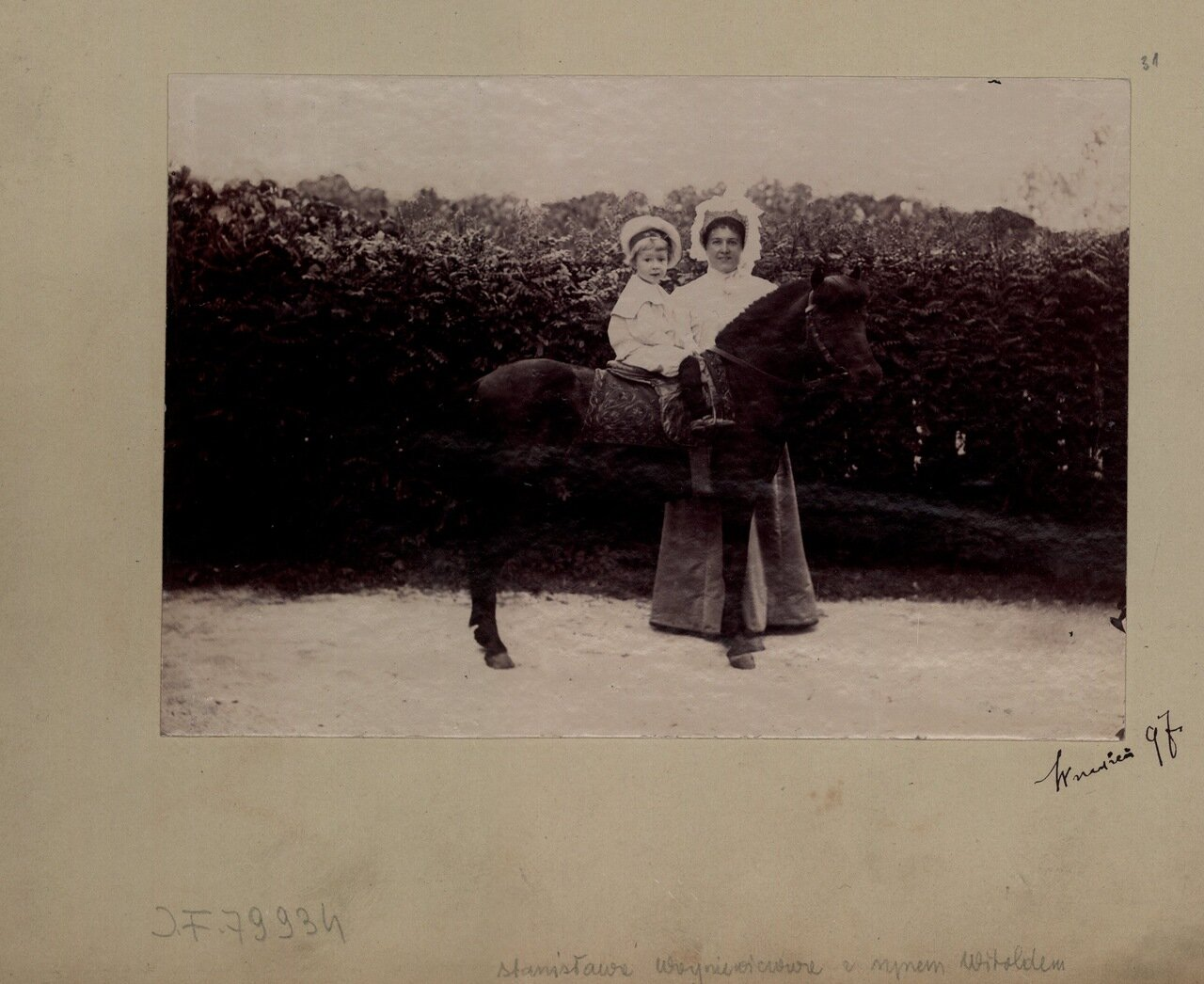 20. 1897