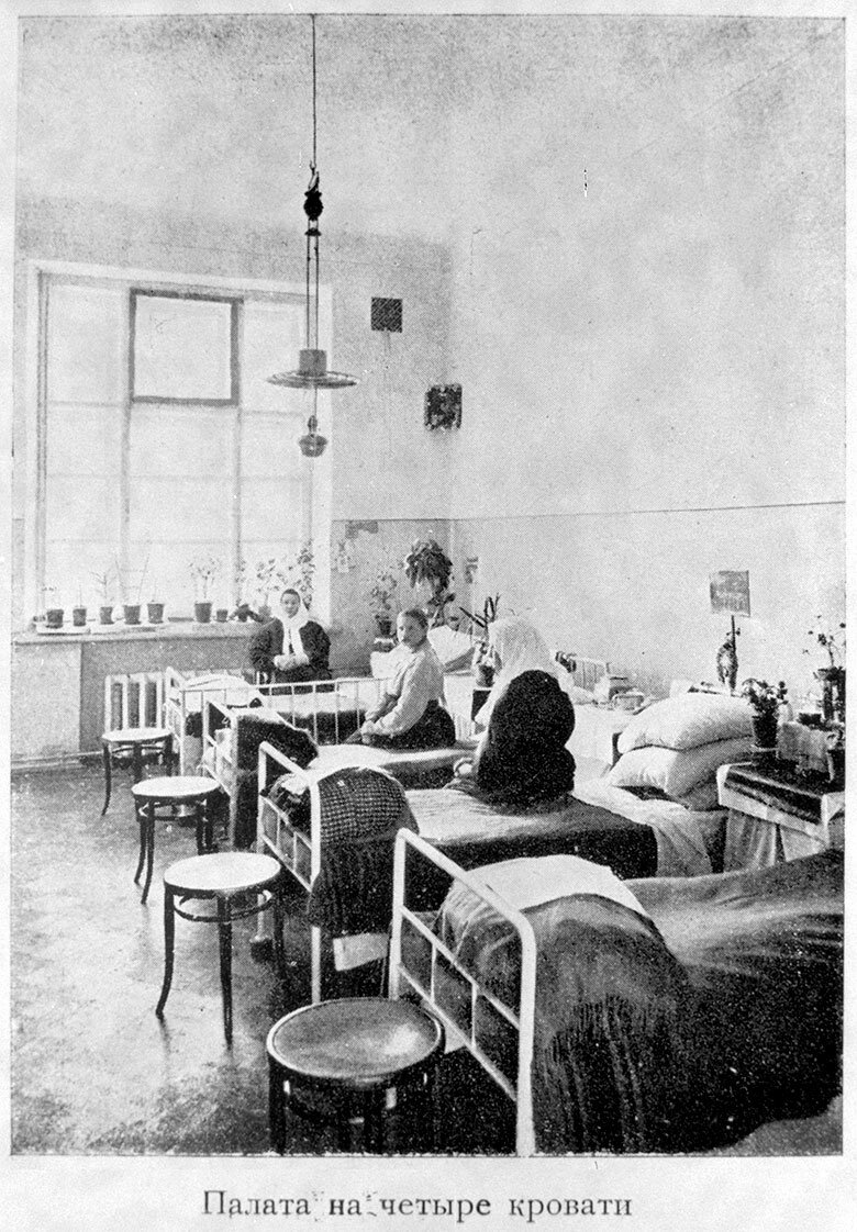 127. Больница имени Александры и Ивана Медведниковых. Палата на 4 кровати