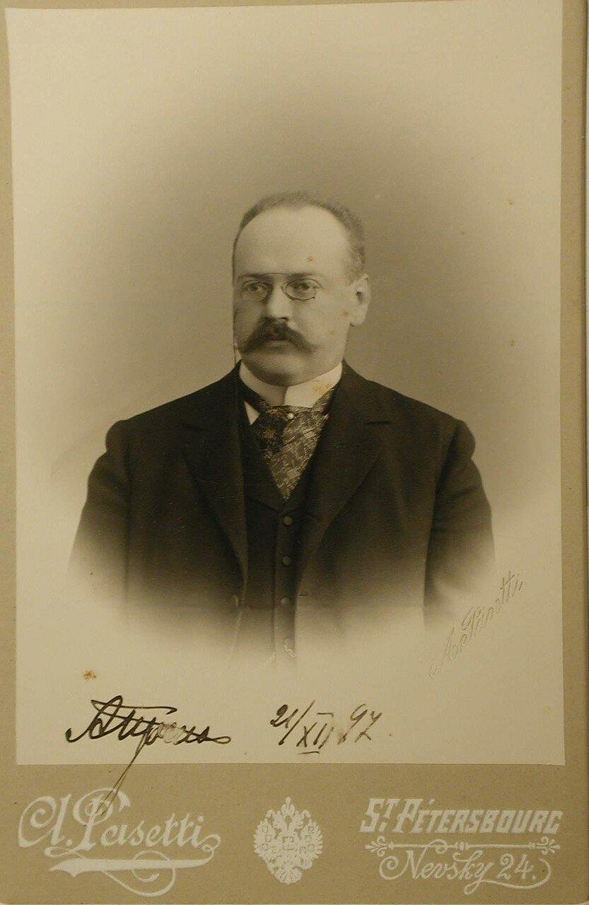 Трепов Александр Федорович (1862-1928) - предводитель дворянства, чиновник по особым поручениям в министерстве внутренних дел,(в 1916 г. - председатель Совета министров