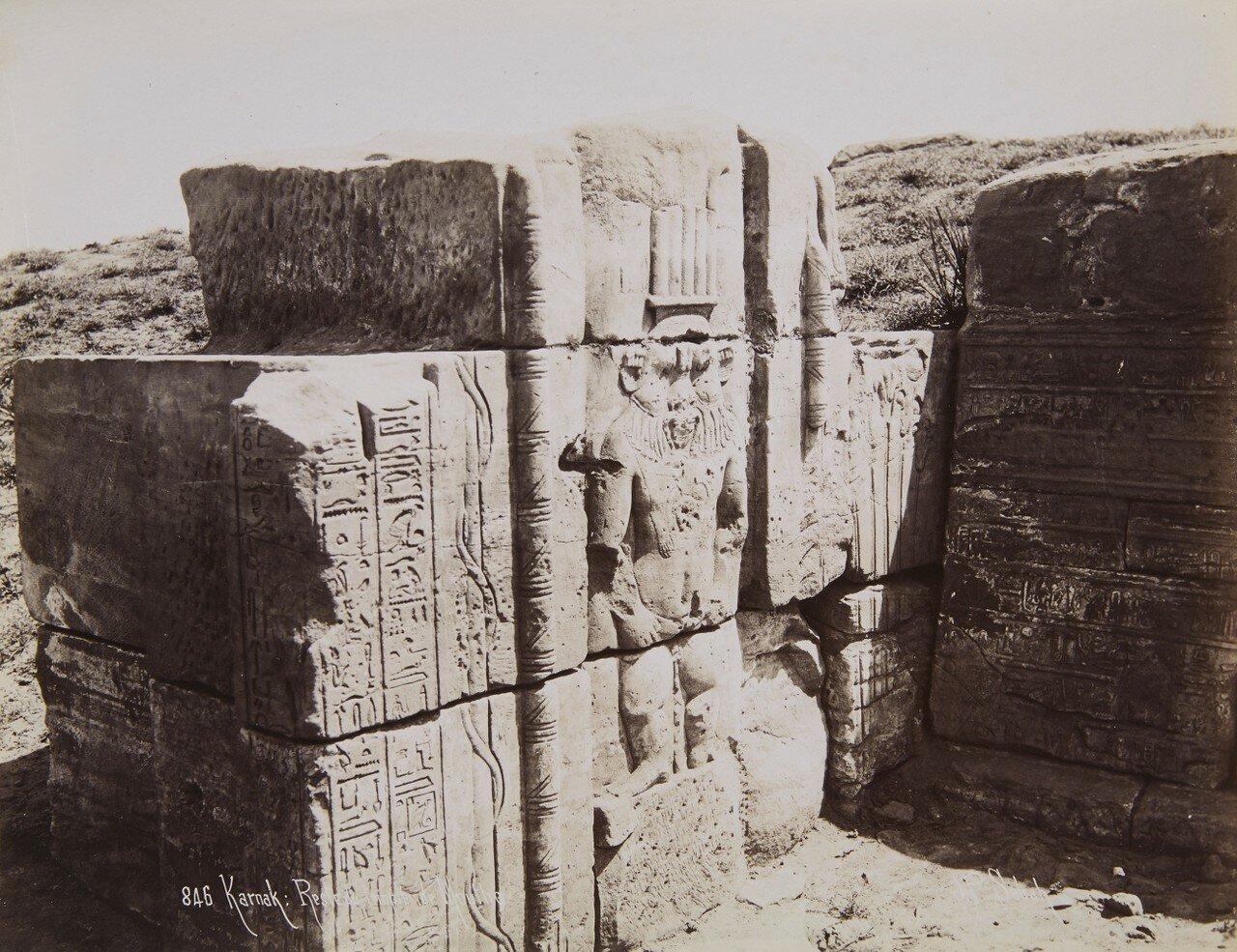Карнак. Барельефы храма. 1890