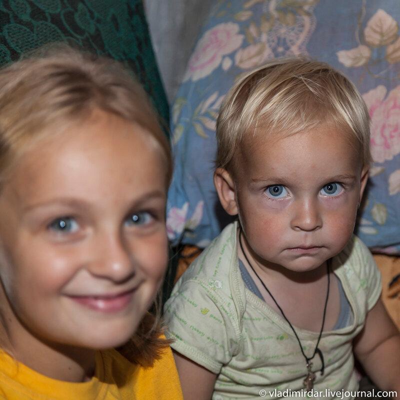 Брат с сестрою