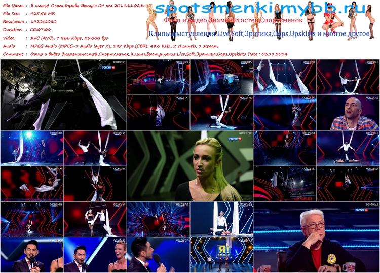 http://img-fotki.yandex.ru/get/6829/14186792.dc/0_ea58f_9c07cb33_orig.jpg