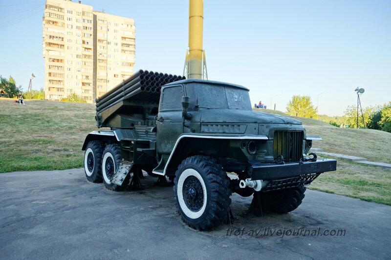 РСЗО Град, Мемориал создателям ракетного щита России, Дзержинский
