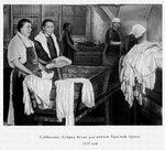 Субботник. 1919 год