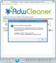 Удаление рекламы - AdwCleaner 4.100 (2014) PC | Portable