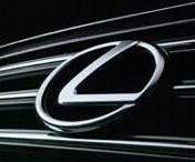 История компании Lexus (подразделения Toyota)