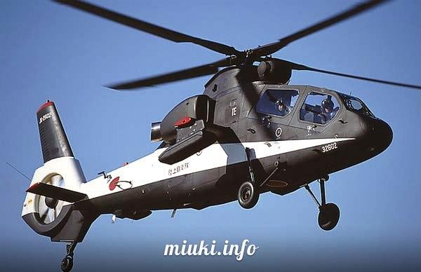 Вертолеты Японии многоцелевой Kawasaki OH-1 Ninja Второй прототип OH-X Erik Sleutelberg