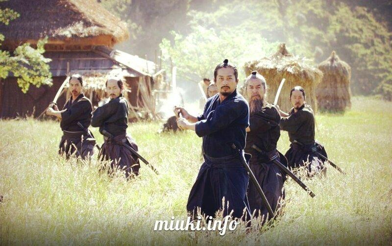 Прикладные боевые самурайские искусства