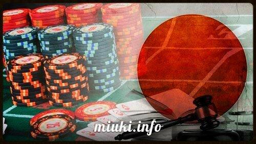 Чем будут привлекать посетителей первые японские казино