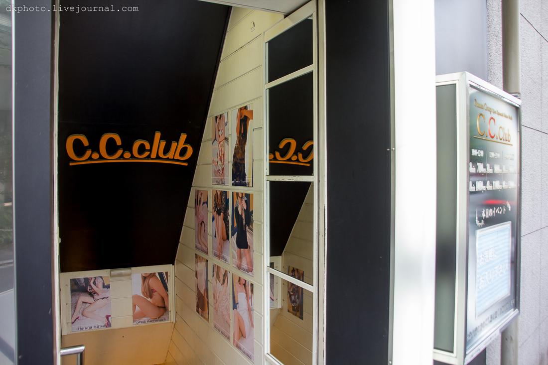 Японские девочки теряют девственность 25 фотография