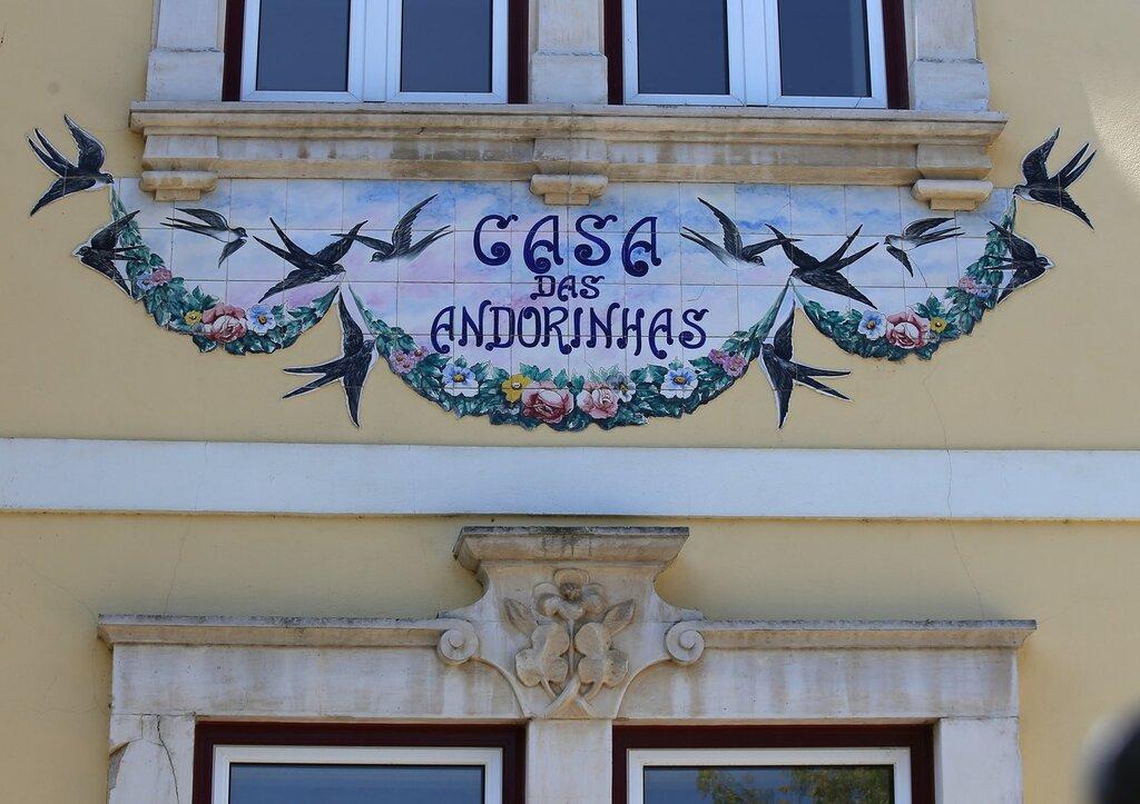 Коимбра. Дом ласточек (Casa das Andorinhas)