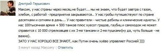 http://img-fotki.yandex.ru/get/6829/27652091.2e4/0_90a57_9f15da40_XL.jpg