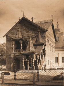 Вид на дворец (палаты) царевича Димитрия в Кремле (постройка 1482 г.).