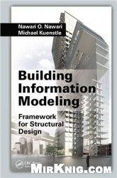 Книга Building Information Modeling: Framework for Structural Design