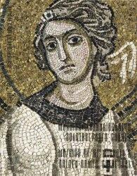 Книга Мозаїки Михайлівського Золотоверхого собору. Каталог