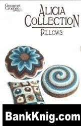 Книга Alicia Collection Pillows