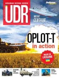 Журнал Ukrainian Defense Review July-September 2015