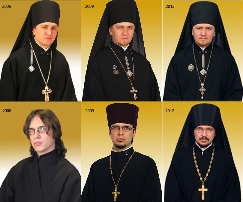 Священники гомосексуалисты в тверской епархии