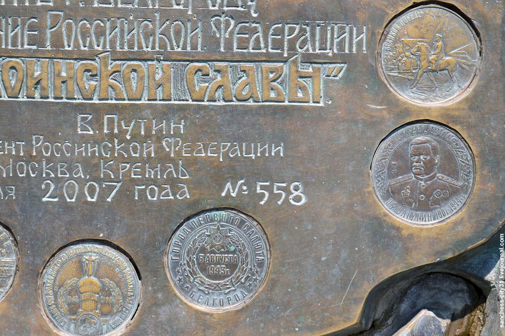 Медали на знаке
