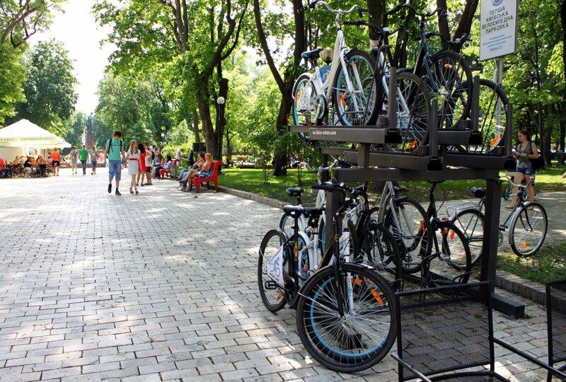 Прокат велосипедов в парке Шевченко