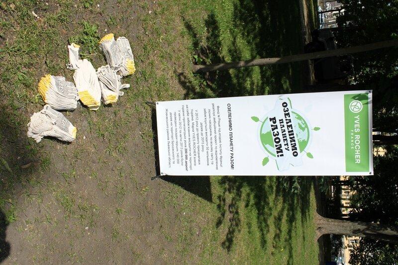 Информационный стенд акции в парке Шевченко