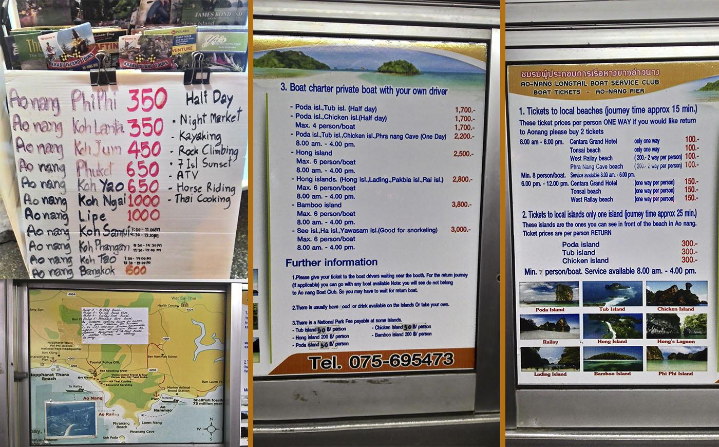 Фото 23. Сколько стоит билет на лодку до ближайших к Ао Нанг Бич острово и какова плата за вход в морской заповедник. Куда поехать самостоятельно во время отдыха на Краби. Отчет о путешествии по Таиланду дикарями