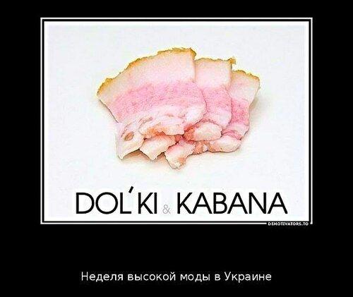 Сало....сало не забудь )))