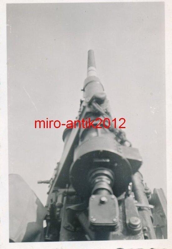 Зенитно-артиллерийское
