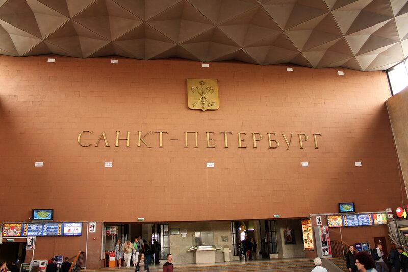 Табличка Санкт-Петербург