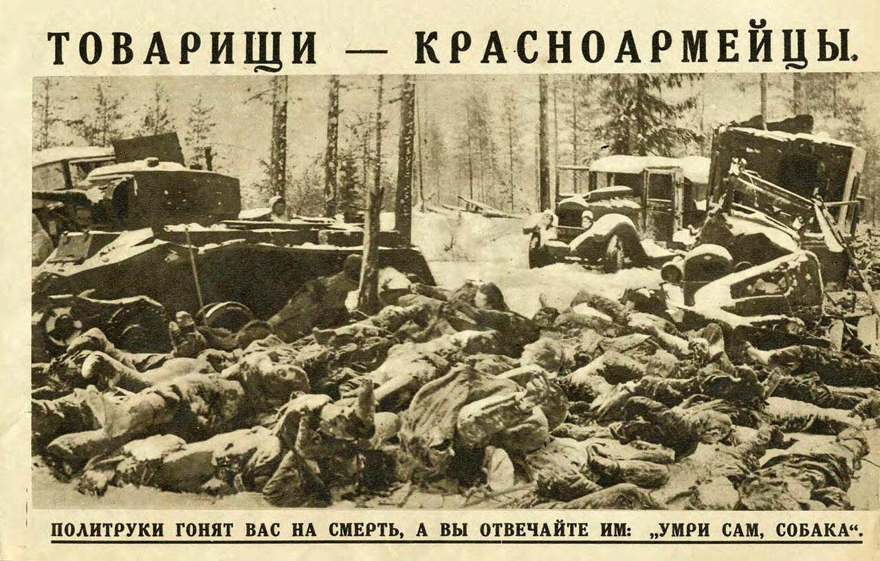 Боевики с утра обстреливают из гаубиц и минометов Опытное, Марьинку, Пески и Широкино, по жилым кварталам Авдеевки бьют из танков, - пресс-центр АТО - Цензор.НЕТ 2282