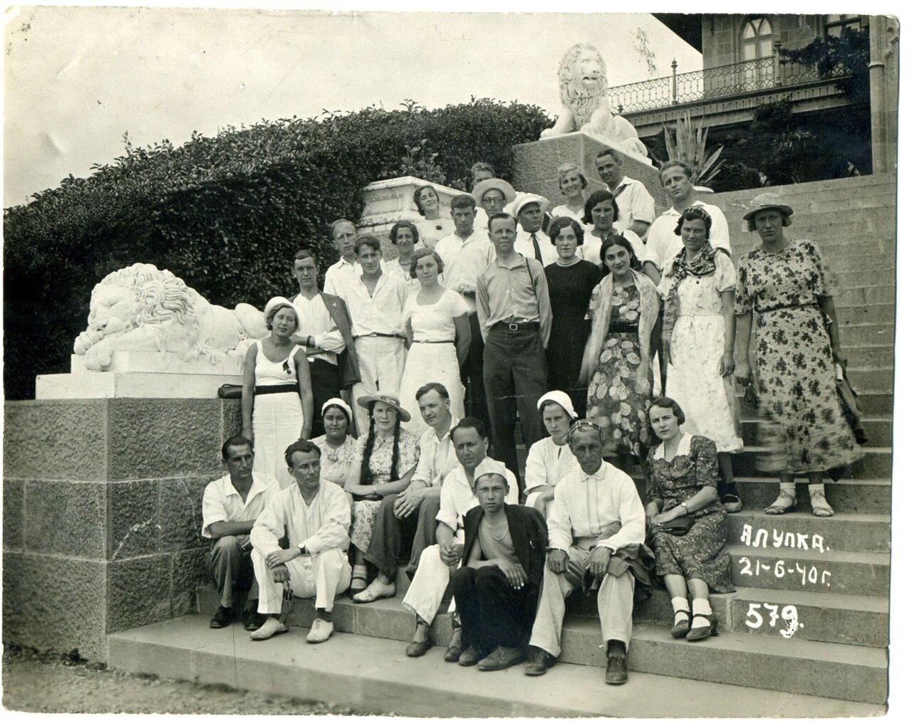 Алупка.21.06.1940