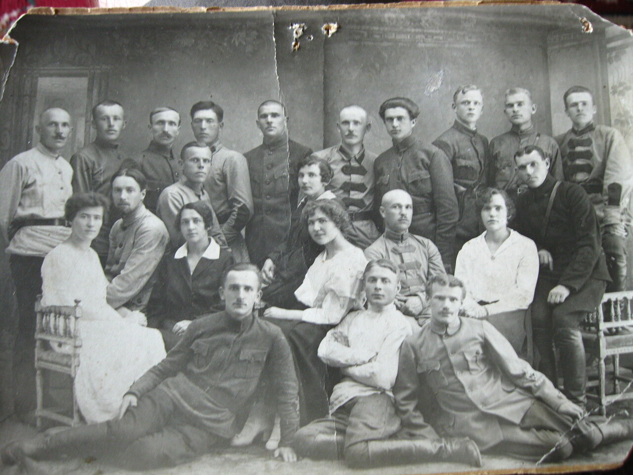 1924. Серпухов
