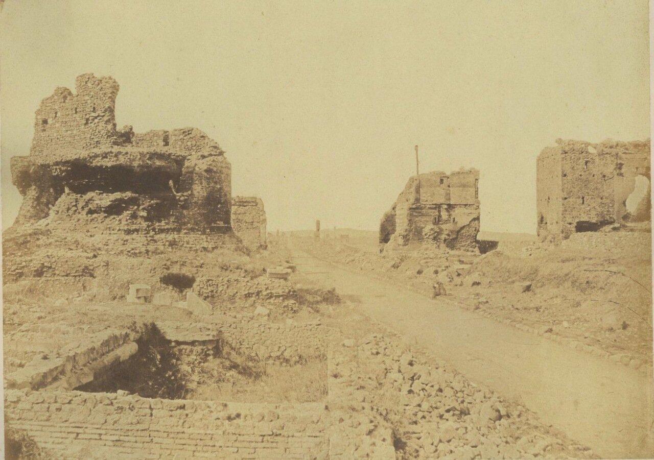 Аппиева дорога. 1875.