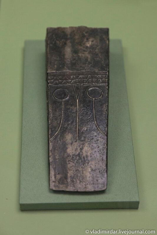 Кельт. Бронза. VII -III вв. до н.э.