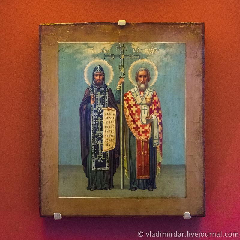 Икона «Святы равноапостольные Кирилл и Мефодий». Москва. Конец XIX века.