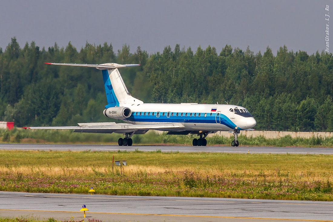 По дороге домой: Аэропорт Ханты-Мансийск