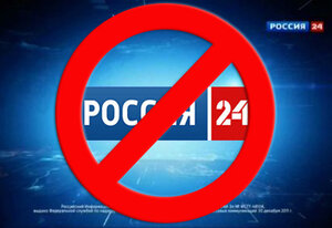 В Молдове прекращено вещание телеканала «Россия 24» из-за «предвзятой подачи»
