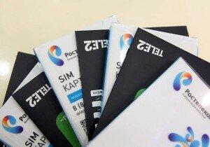 Вскоре в России заработает новый мобильный оператор