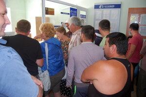 Потребители в Единцах не смогли оплатить услуги электроэнергии